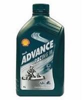 Shell M advance
